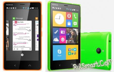 Nokia X, X+ и XL на Android обновляются