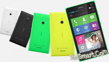 Nokia XL 4G - последний и самый мощный