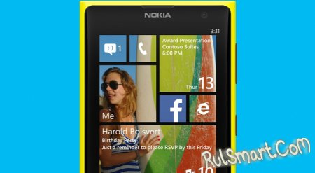 Nokia Lumia 1320 получает Windows Phone 8.1 и Lumia Cyan