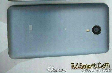 Meizu MX4 Pro: фото и характеристики