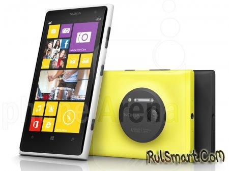 Nokia Lumia 1020 обновляется на Windows Phone 8.1 и Lumia Cyan