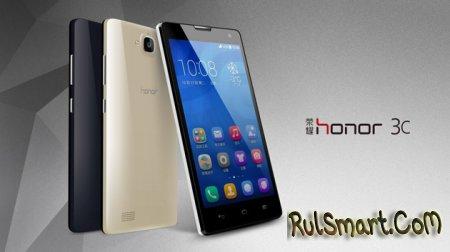Huawei Honor 3C с поддержкой LTE поступил в продажу