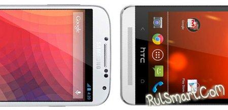 Какие смартфоны HTC обновит на Android 4.4?