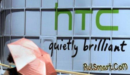 HTC A11: бюджетный смартфон с 64-битным процессором