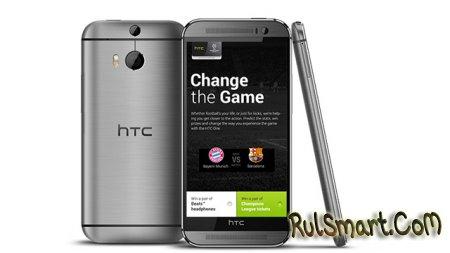 HTC One (M8) for Windows: когда выйдет и характеристики