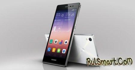 Huawei Ascend P7 поступил в продажу в России