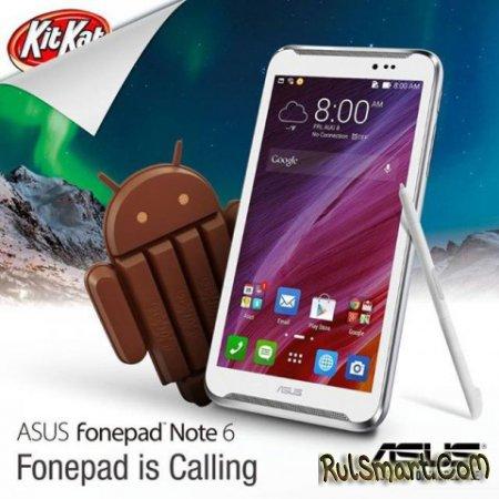 ASUS Padfone Infinity и Fonepad Note 6 обновляются до Android 4.4 KitKat