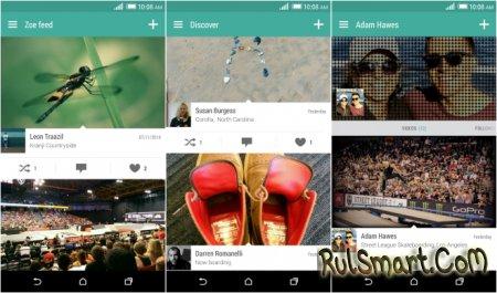 HTC Zoe появилось в Google Play