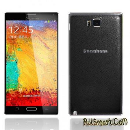 Goophone N4 - клон Samsung Galaxy Note 4