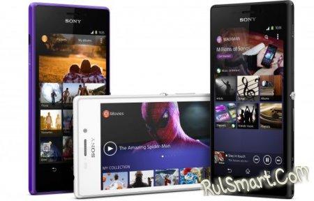 Sony Xperia M2 обновляется до Android KitKat