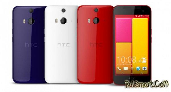 HTC Butterfly 2 представлен официально