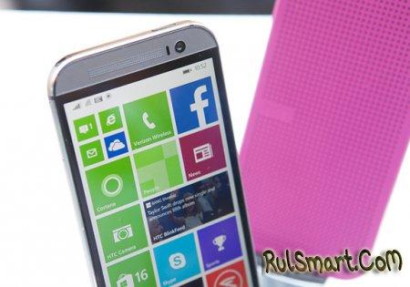 HTC One (M8) на Windows Phone 8.1 представлен