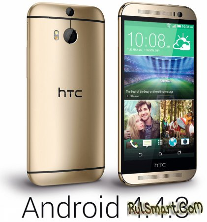 HTC One обновляется до Android 4.4.3 (KitKat)