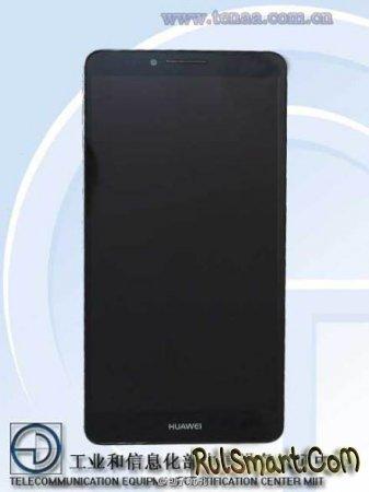 Huawei Ascend Mate 7 получил сетевую лицензию