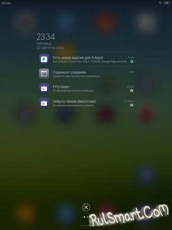 Xiaomi MiPad: панель уведомлений