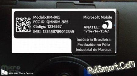 Nokia Lumia 830: когда выйдет и характеристики