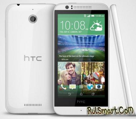 HTC Desire 510 - бюджетный смартфон с LTE и 64-битным процессором