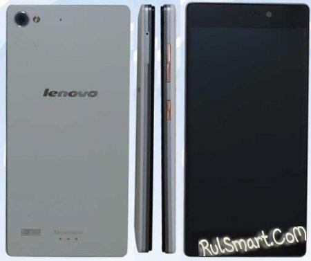 Lenovo Vibe X2 - топовый смартфон в стиле Xperia