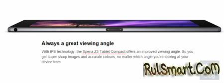 Sony Xperia Z3 Tablet Compact: когда выйдет и характеристики