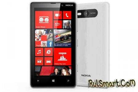 Nokia Lumia 820 обновляется до WP 8.1 и получает Lumia Cyan