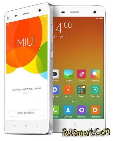 MIUIv6 вышла для Xiaomi Mi3 и Mi4