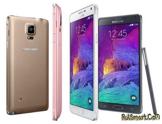 Samsung Galaxy Note Edge - смартфон с изогнутым дисплеем