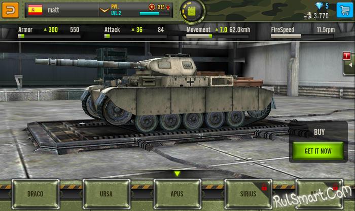 Скачать игры на андроид танки