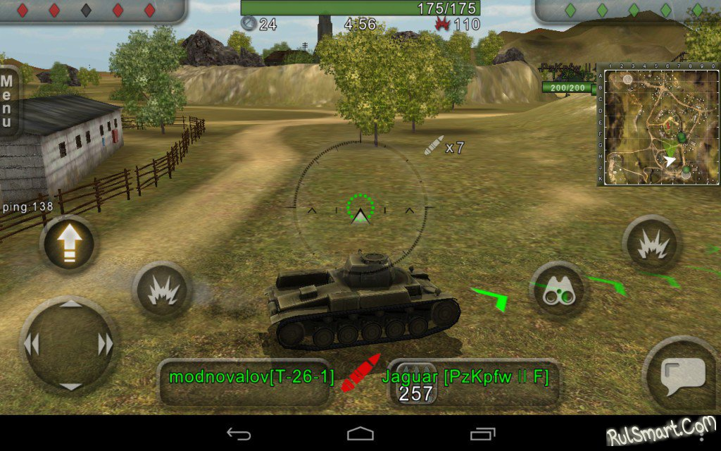 Gta 5 мы world of tanks