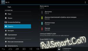 Обзор планшета TurboPad 711 за $71