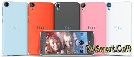 HTC Desire 820: 8-ядерный 64-битный процессор в среднем сегменте