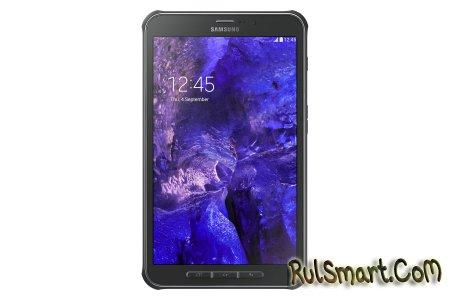 Samsung Galaxy Tab Active: планшет для активного использования