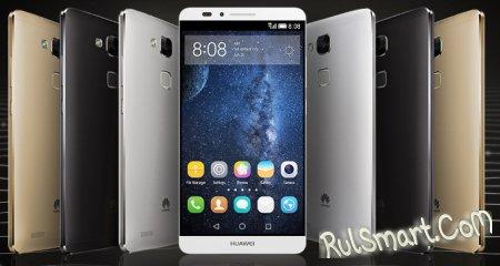 Huawei Ascend Mate 7: премиальный фаблет