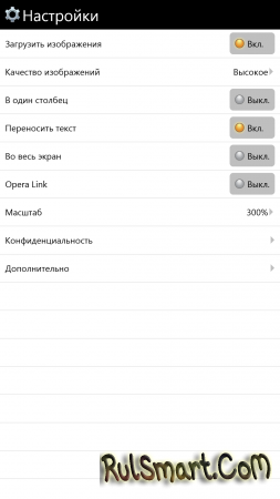 Opera Mini Beta доступен в Windows Phone Store