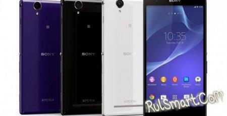 Sony Xperia T2 Ultra/T2 Ulta Dual обновляются до Android 4.4.3 KitKat