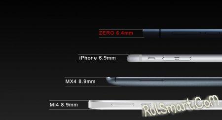 UMI ZERO: характеристики и особенности смартфона