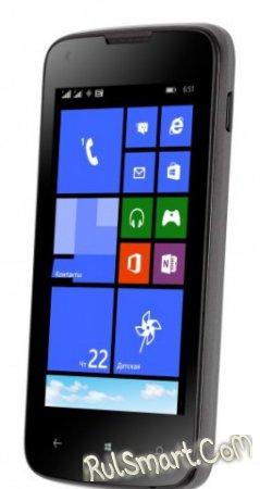 Fly Era Windows - смартфон на Windows Phone 8.1