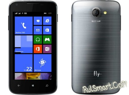 Fly Era Windows - смартфон на Windows Phone 8.1