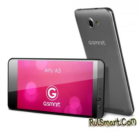 GigaByte представил 4 новых устройства GSmart