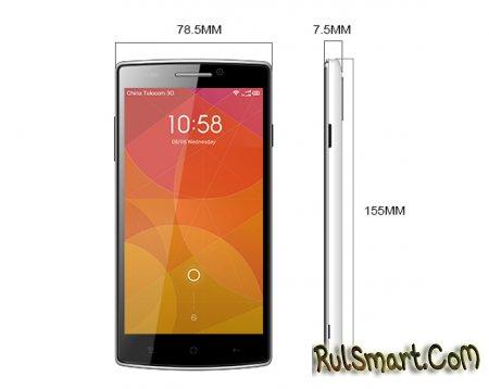 Elephone G5: доступный смартфон с достойными характеристиками