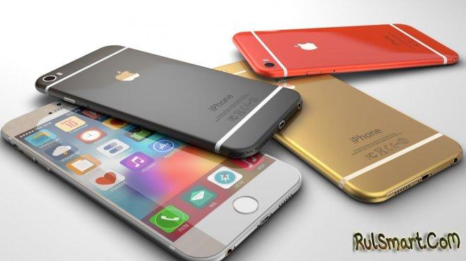 iPhone 6 и iPhone 6 Plus: тест на падение и битва с блендером