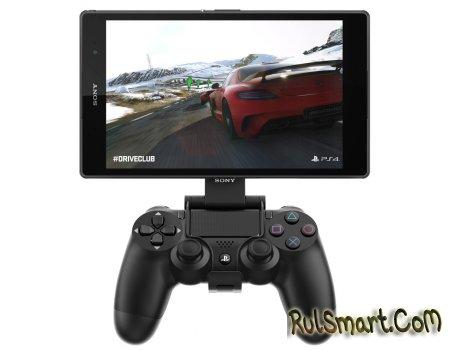 Sony Remote Play может стать доступнее