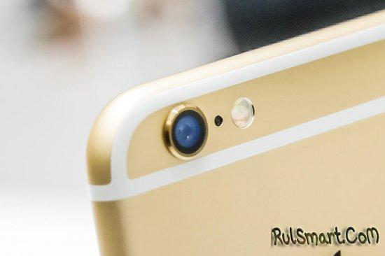 iPhone 6 и iPhone 6 Plus - официальные цены в России