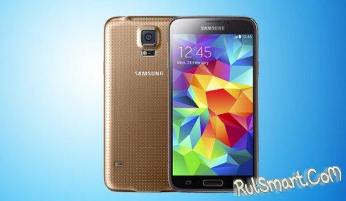 Samsung Galaxy S5 Duos поступил в продажу в России