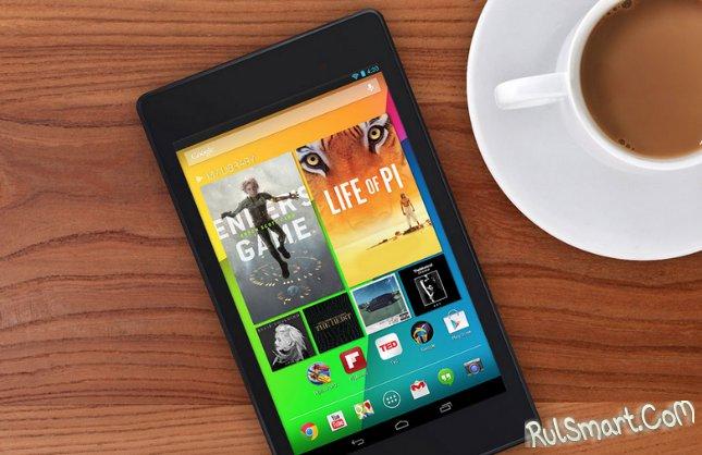 Google обновила Nexus 7 (2013) LTE до Android 4.4.4