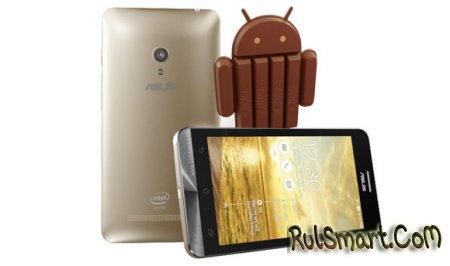 ASUS ZenFone обновляется до Android 4.4 KitKat