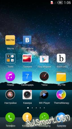 Nubia UI: фирменный интерфейс от ZTE