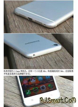 Lenovo Sisley - клон iPhone 6 от Lenovo