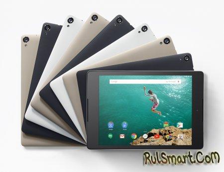 Nexus 9: новый флагманский планшет на Android 5.0
