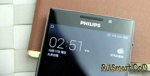 Philips i966 Aurora: смартфон на YunOS с изогнутым 3D-дисплеем