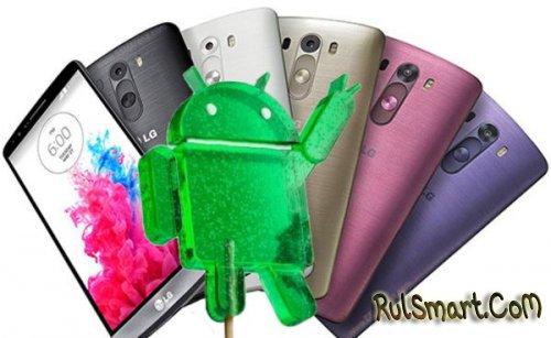 LG G3 обновится до Android 5.0 в декабре